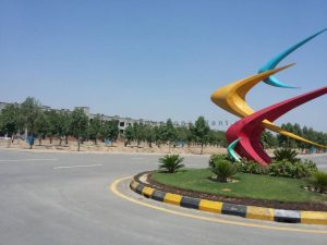 Bahria Education & Medical City Lahore – Complete Details