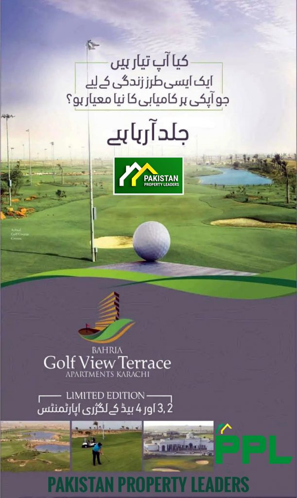Bahria Golf New Deal