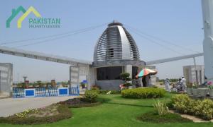 Bahria Education & Medical City Lahore
