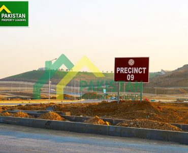Bahria Hills - Precinct 9 New Update