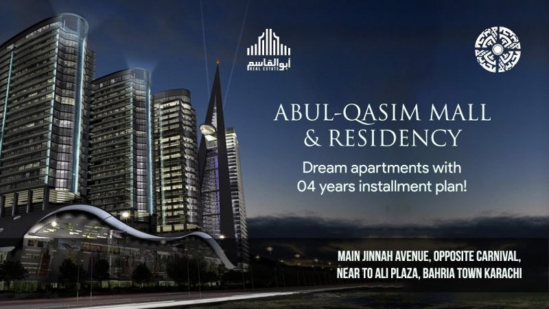 Abul Qasim Mall and Residency