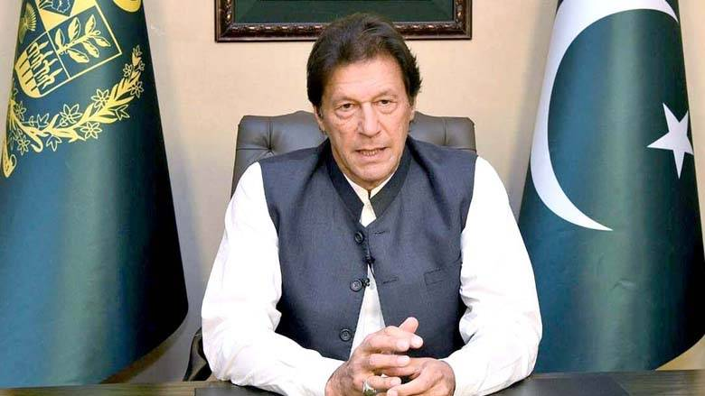 The Prime Minister of the Islamic Republic of Pakistan announced a historic relief construction package