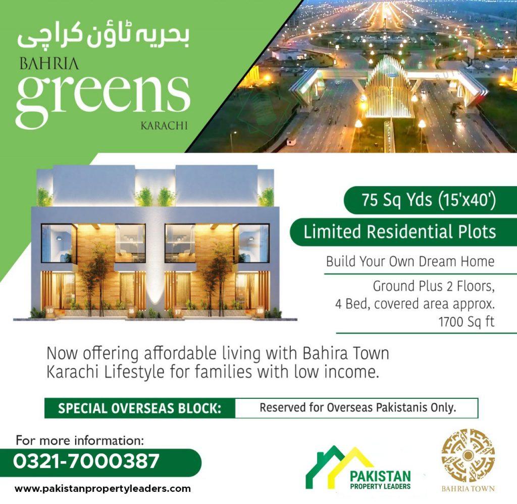 Bharia Green Karachi