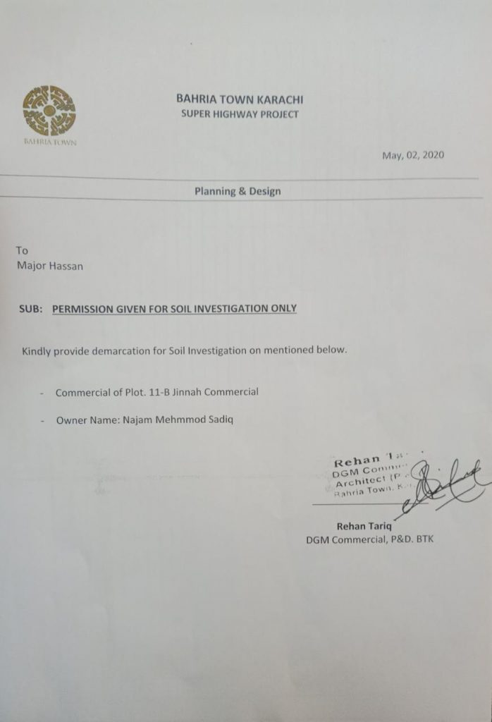 Permission for soil testing for UBN Trade tower