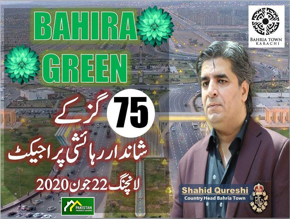 Bharia Green