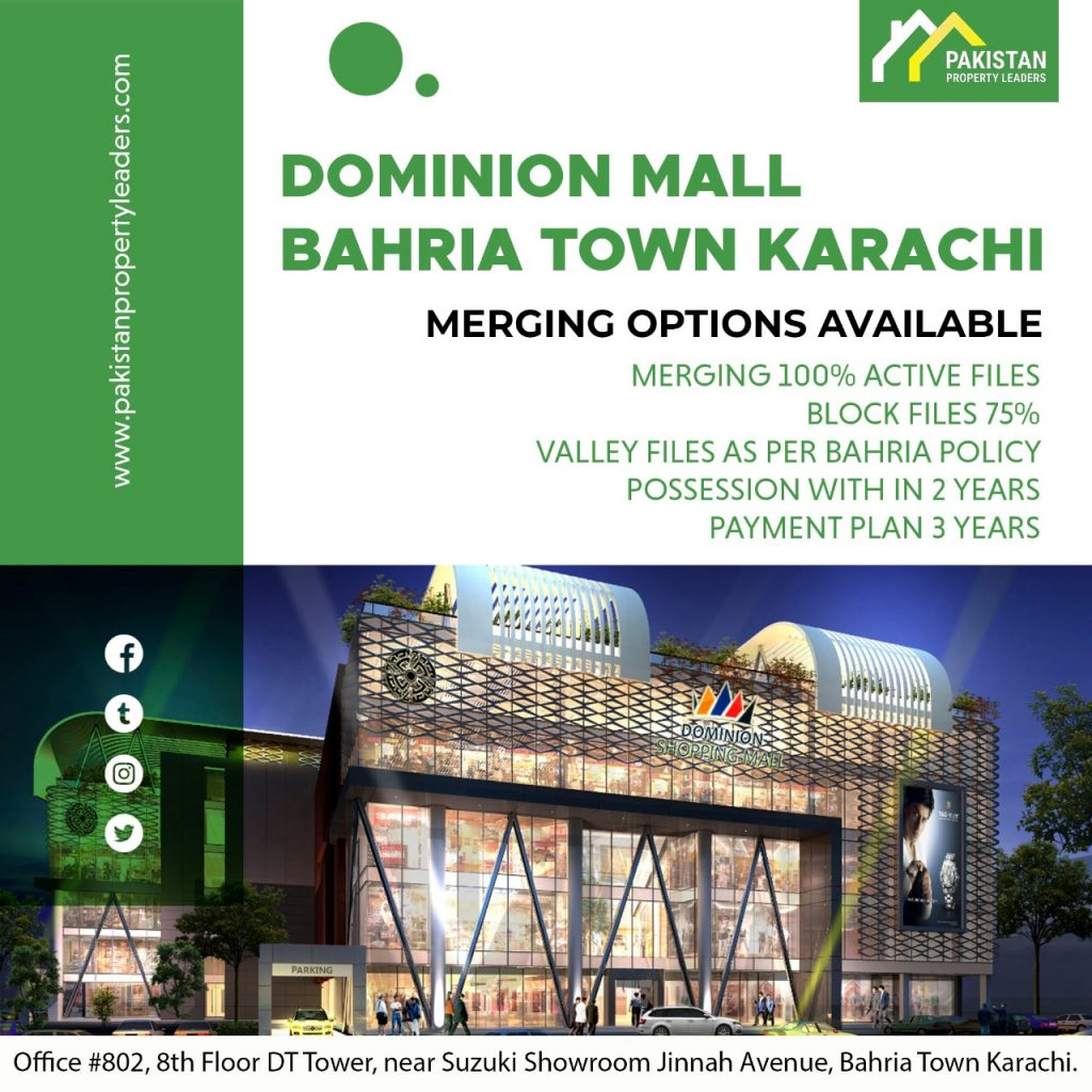 Dominion Mall Bahria Town Karachi Merging Option