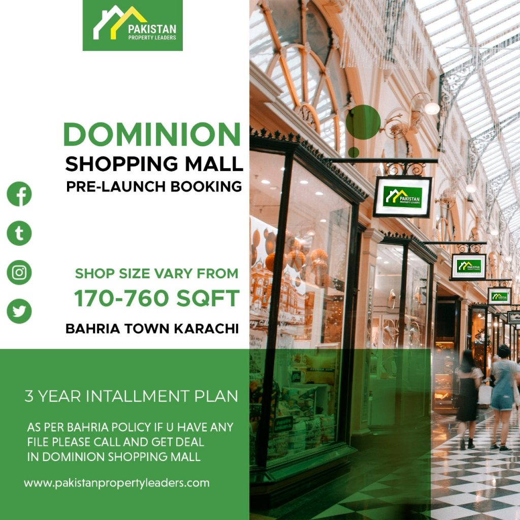Dominion Shopping Mall