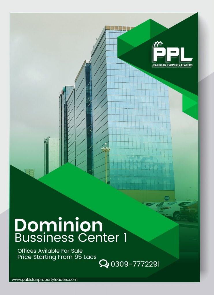 Dominion Business Center 1