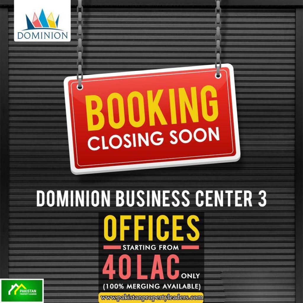 Dominion Business Center 3