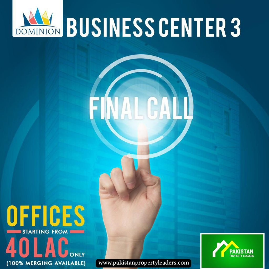 Dominion Business Center 03