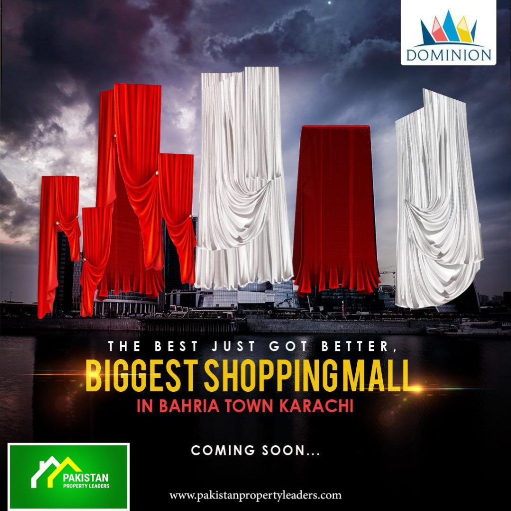Dominion Business Center 3 – Biggest Shopping Mall