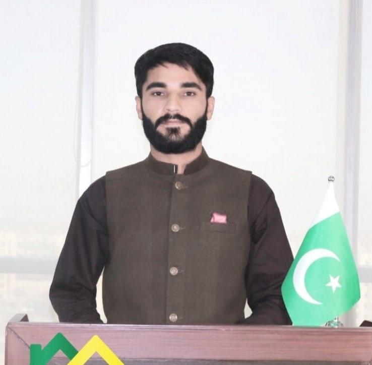 Mian Atif Javed Bhatti