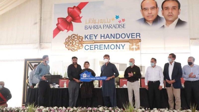 Possession of Bahria Paradise villas: